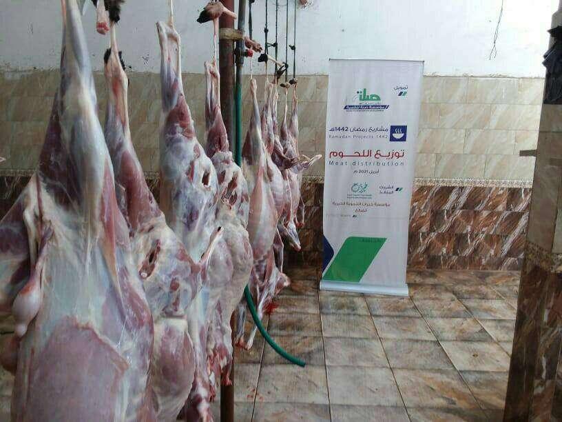 *بتمويل مؤسسة صلة للتنمية تختتم مؤسسة خيرات التنموية الخيرية مشروع توزيع اللحوم بالضالع*