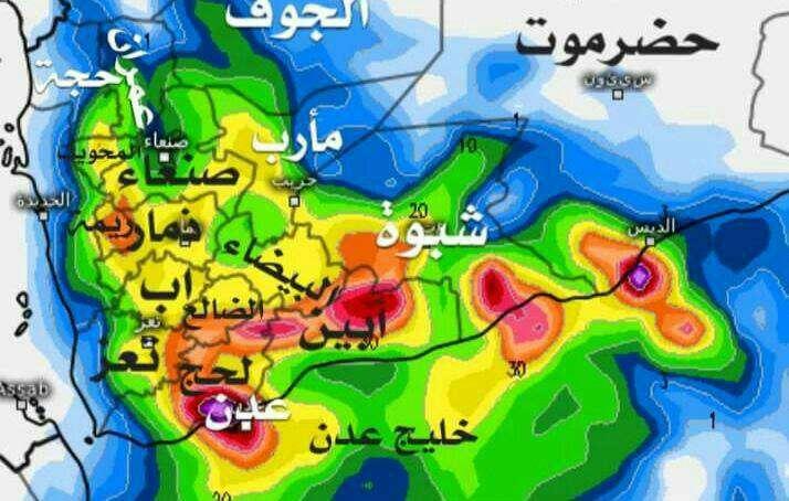 الأرصاد يحذر من أمطار غزيرة وسيول جارفة خلال الساعات القادمة