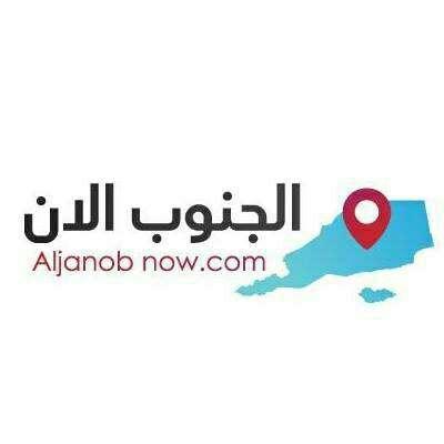 اغتيال شاب برصاص مجهولين في محافظة لحج