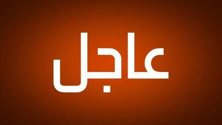 عــاجــل.. هيئة رئاسة مجلس النواب تصل مطار سيئون بحضرموت