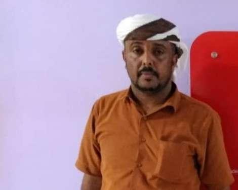 اغتيال مدير شركة امنية في عدن