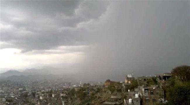 تحذيرات من أمطار رعدية على هذه المناطق اليمنية
