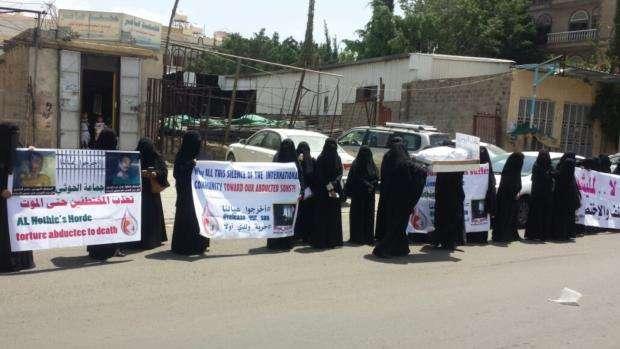 رايطة أمهات المختطفين تطالب الأمم المتحدة والمجتمع الدولي بالضغط لإطلاق سراح جميع أبنائها