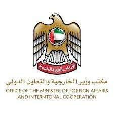 الإمارات تدين بشدة التفجير الذي استهدف موكب محافظ عدن ووزير الزراعة